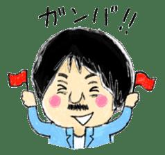 Mr.Chobihige sticker #557445
