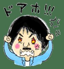 Mr.Chobihige sticker #557447