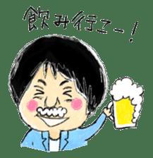 Mr.Chobihige sticker #557455