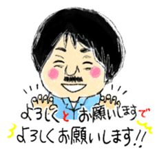 Mr.Chobihige sticker #557458
