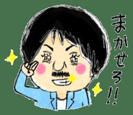 Mr.Chobihige sticker #557461