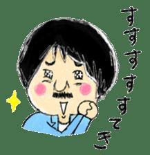Mr.Chobihige sticker #557463