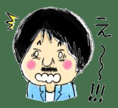 Mr.Chobihige sticker #557467