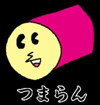 POPOGOS sticker #557674