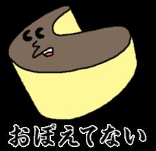 POPOGOS sticker #557685
