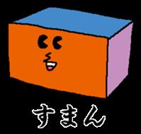 POPOGOS sticker #557688