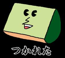 POPOGOS sticker #557695