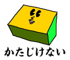 POPOGOS sticker #557705