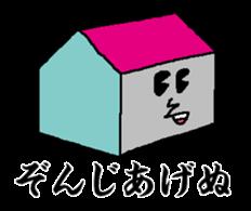 POPOGOS sticker #557710