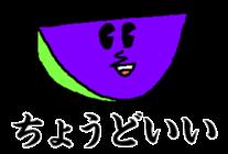 POPOGOS sticker #557713