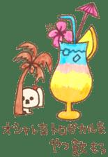 P-tan outdoor sticker #557723