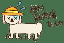 P-tan outdoor sticker #557746