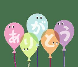 Balloon Friends vol.4 sticker #557874