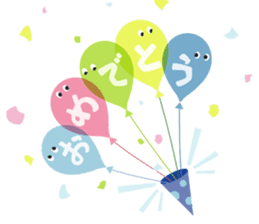 Balloon Friends vol.4 sticker #557885