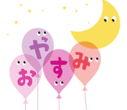 Balloon Friends vol.4 sticker #557887
