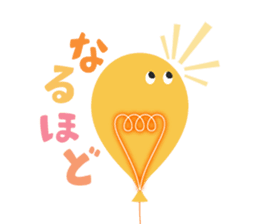 Balloon Friends vol.4 sticker #557888