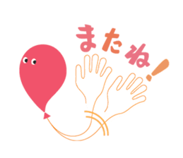 Balloon Friends vol.4 sticker #557890