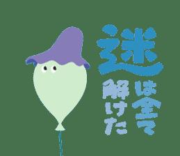 Balloon Friends vol.4 sticker #557907