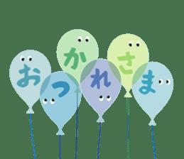 Balloon Friends vol.4 sticker #557909
