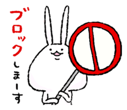 Shimobukure Usagi 2 sticker #558463