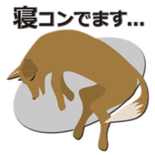 Animal Life sticker #558761