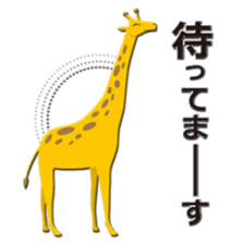 Animal Life sticker #558774