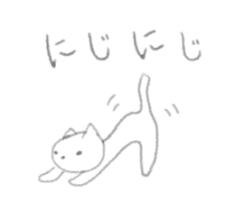 cat! sticker #559036