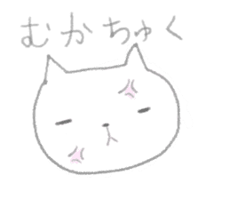 cat! sticker #559041