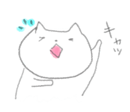cat! sticker #559043