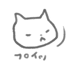 cat! sticker #559045