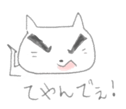 cat! sticker #559046