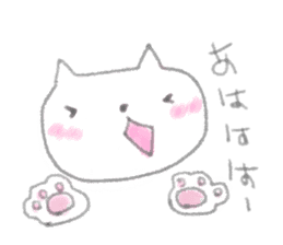cat! sticker #559049