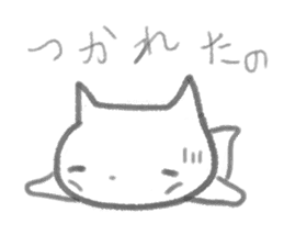cat! sticker #559051