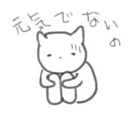 cat! sticker #559052