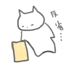 cat! sticker #559063