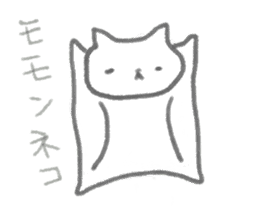 cat! sticker #559065
