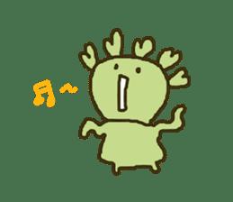 Muru : Cactus Garden sticker #559706