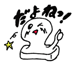 Omochi sticker #559874