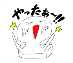 Omochi sticker #559890