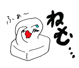 Omochi sticker #559895