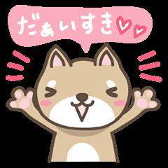 Tecchan Japanese version