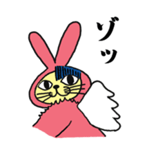 Yamaneko-bunny-chan sticker #562244