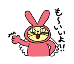 Yamaneko-bunny-chan sticker #562248