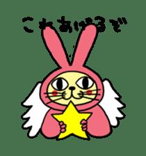Yamaneko-bunny-chan sticker #562253