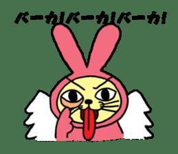 Yamaneko-bunny-chan sticker #562255