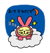 Yamaneko-bunny-chan sticker #562262
