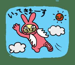 Yamaneko-bunny-chan sticker #562266