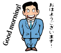 life is funny   [man] sticker #563116