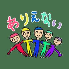Risayaro Aho Friends sticker #563555
