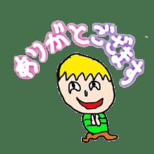 Risayaro Aho Friends sticker #563556